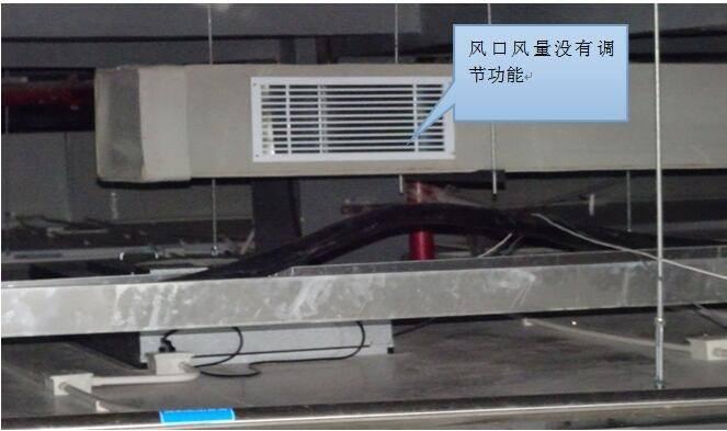 抽风机安装质量处理不当做鉴定,广州第三方装修质量鉴定