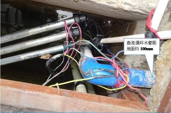 星河湾海怡半岛装修鉴定,装修出现漏水,装修鉴定机构