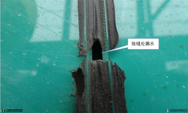 装修鉴定(潮州)蔡先生做司法鉴定,装修协会多年技术经验直接测量