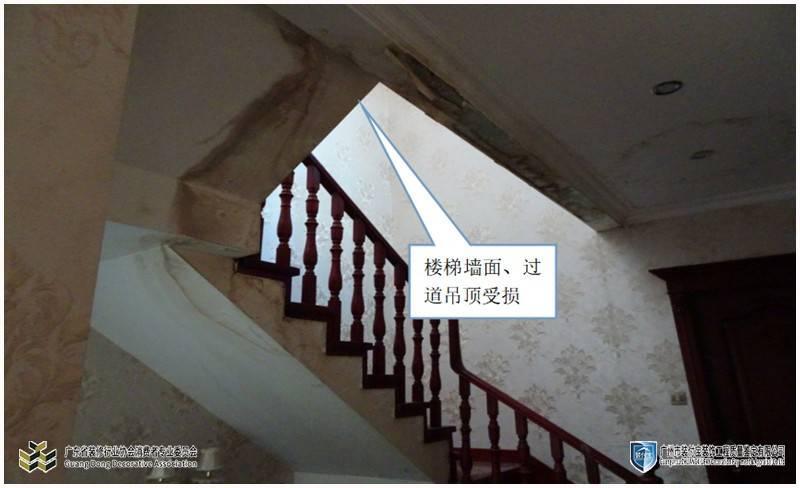 开封装修验收哪有那些要了解_房屋质量检测标准