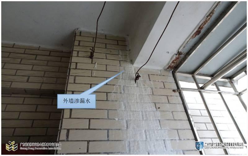 唐山房屋检测内容过程_建筑的安全性只要表现哪些方面