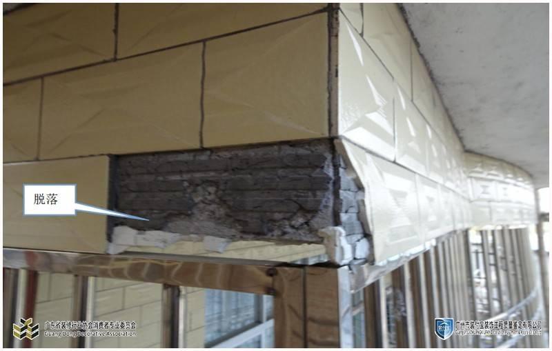 太原如何区分瓷砖质量好坏_委托鉴定机构进行房屋安全鉴定