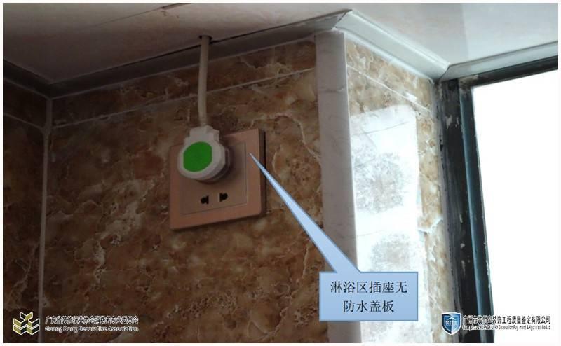 房屋装修质量鉴定费用,房屋装修质量鉴定费用