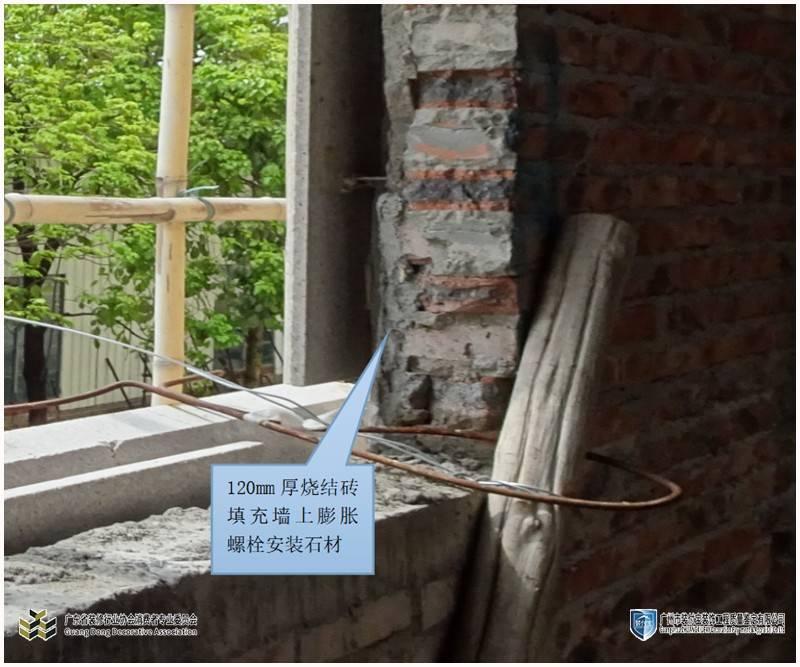 鉴定机构进行房屋安全鉴定判断_房屋检测内容过程