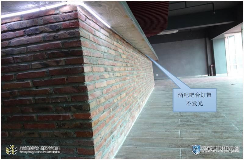 鉴定浅蓝色墙面装修效果图,鉴定集鉴定集成墙面装修板