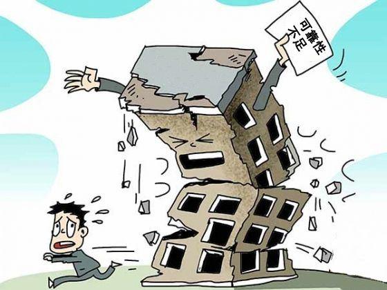 权威装修第三方鉴定:上篇、楼房坍塌事故详细剖析!
