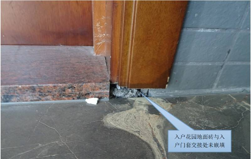 瓷砖质量鉴定-家居装修瓷砖小技巧