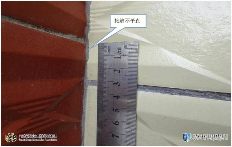 地板质量鉴定-竹地板价格怎么样