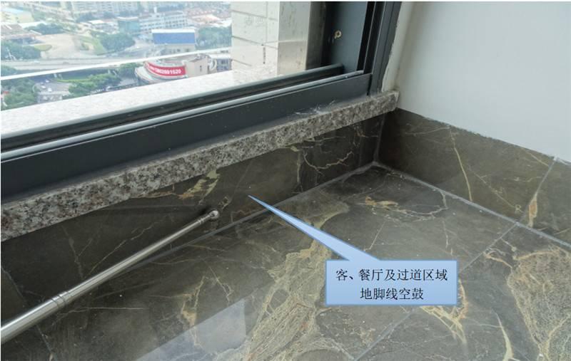 滨州房屋加固鉴定的技术标准_房屋质量装修质量问题找哪个部门投诉