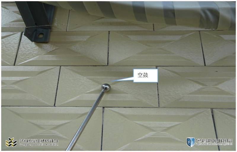 温州房屋加固鉴定的技术标准_委托房屋安全鉴定的单位做那方面内容