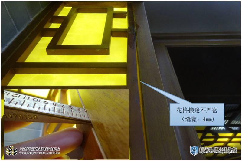 厦门房子稳固检验与房子质量检验_装修造价程序需几个要点