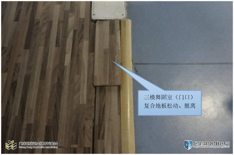 枣庄房屋质量鉴定标准_鉴定机构进行房屋安全鉴定判断