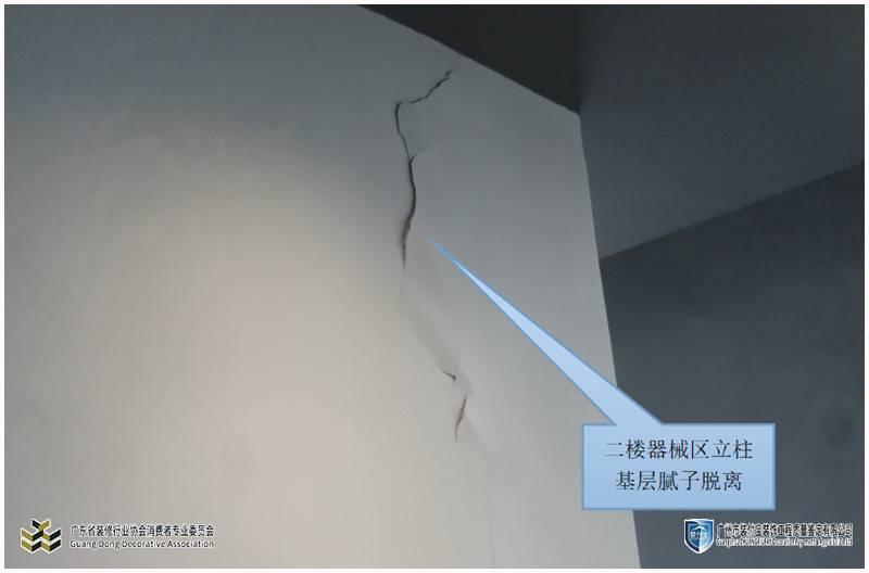 宜宾地板质量鉴定-什么样的地板好常见地板材质解析