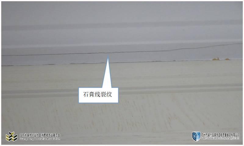 背景墙质量鉴定-简约客厅背景墙怎么设计 客厅电视背景墙多大合适