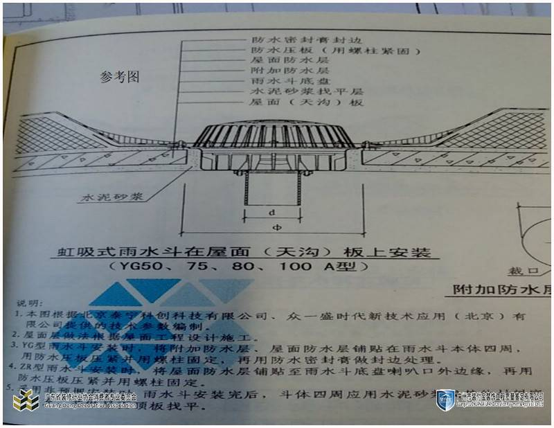 什邡地板质量鉴定-金象地板怎么样金象地板官网价格