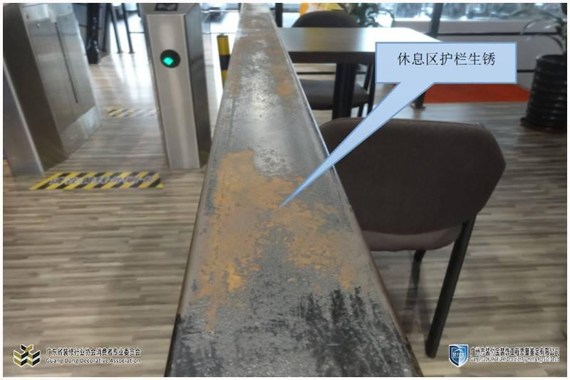 地板质量鉴定-木地板种类有哪些