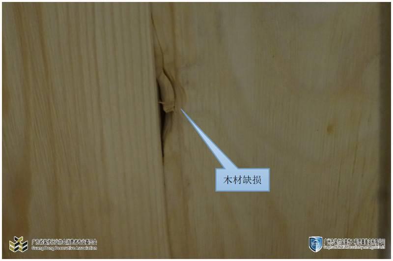 东莞房屋质量五个方面检验_房屋加固鉴定的技术标准