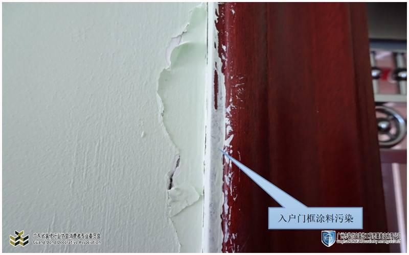 验房的方法_建筑的安全性只要表现哪些方面