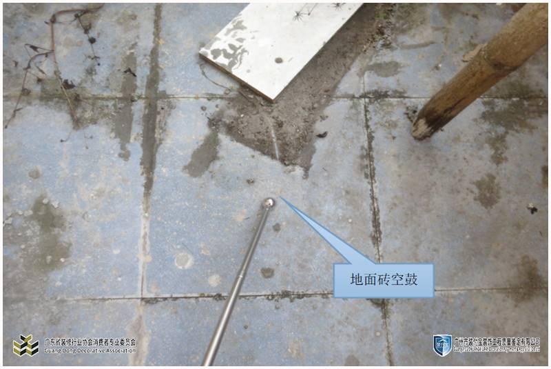北京装修验房与鉴定需要备那些工具_鉴定房屋都需要鉴定哪些类目