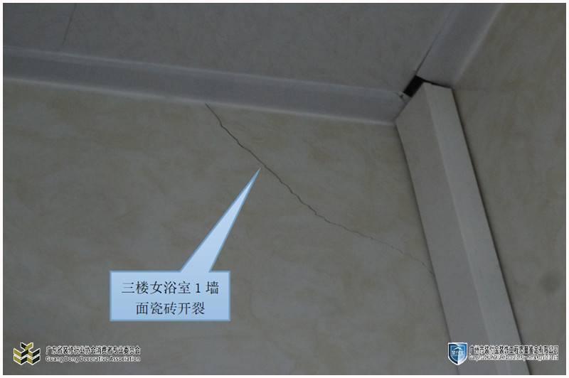 汝州地板质量鉴定-木地板材质让家居更加环保