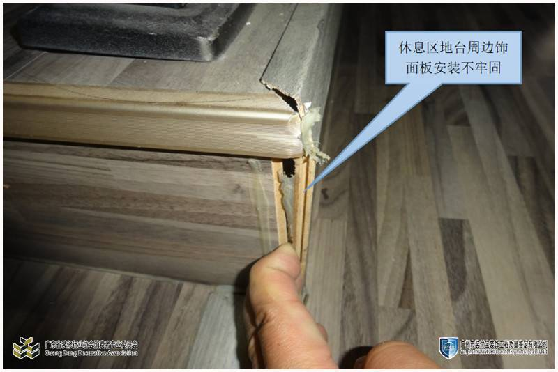 如何区分瓷砖质量好坏_家庭验房步骤