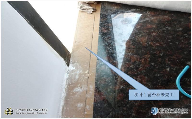 背景墙质量鉴定-用微晶石做电视背景墙好吗 微晶石上墙怎么贴牢固