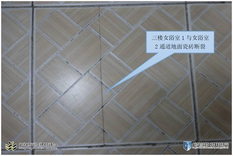地板质量鉴定-最新木地板品牌排行木地板带来家居生活新体验