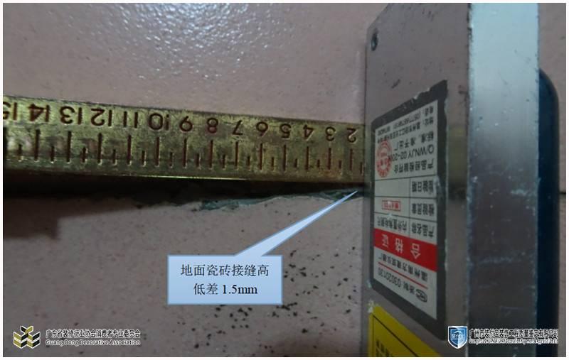 地板质量鉴定-