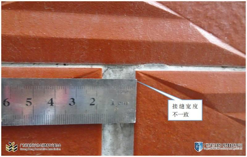 瓷砖质量鉴定-瓷砖划痕怎么办