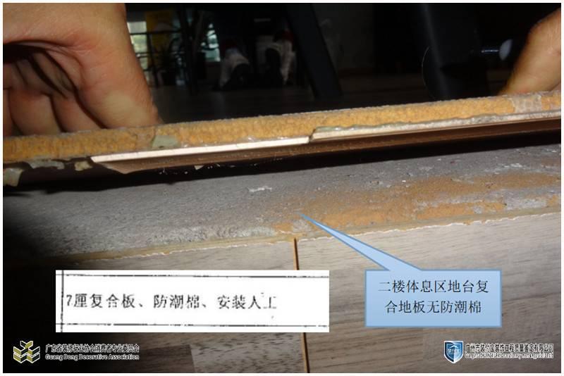 瓷砖质量鉴定-【卫生间瓷砖】如何选购卫生间瓷砖