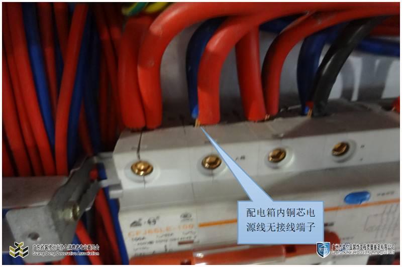 沧州住宅装饰装修工程施工规范_装修质量司法鉴定按以下流程