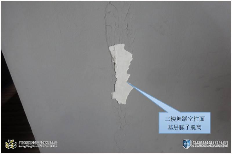 瓷砖质量鉴定-家庭用抛光还是抛釉的
