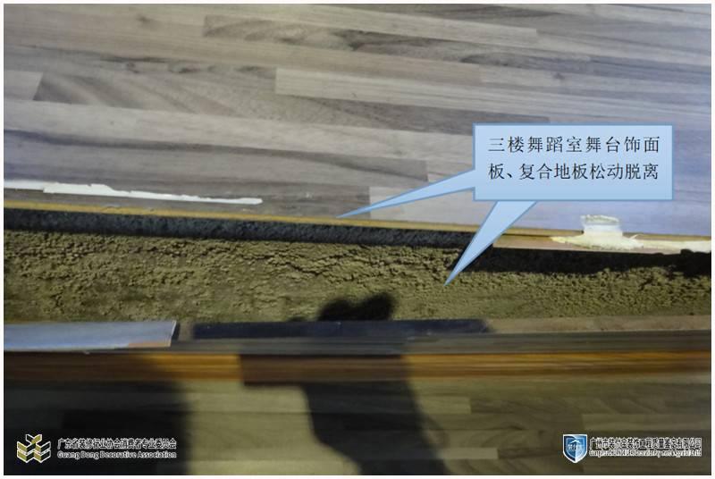 装修检测过程几个阶段_房屋质量检测标准