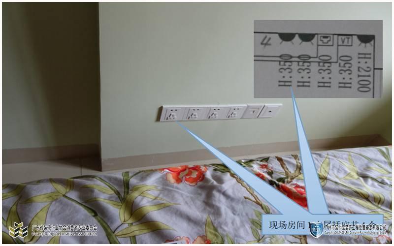 温州房屋质量如何评估_客厅设计注意事项