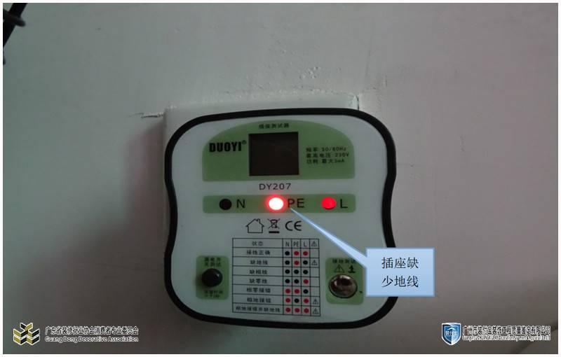 芜湖装修投诉的注意事项_房屋质量检测标准