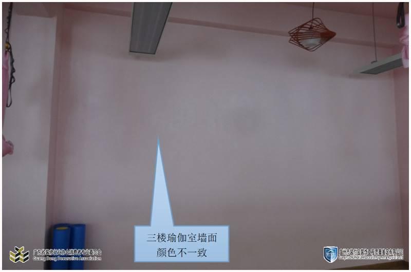 地板质量鉴定-超耐磨地板的选购和使用注意事项