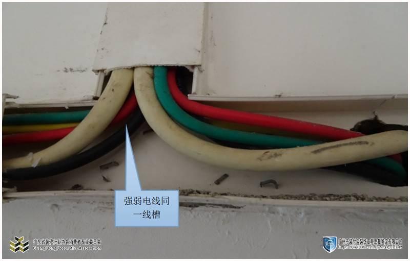 房屋质量鉴定与装修鉴定(20项)_房屋质量鉴定不合格怎么办