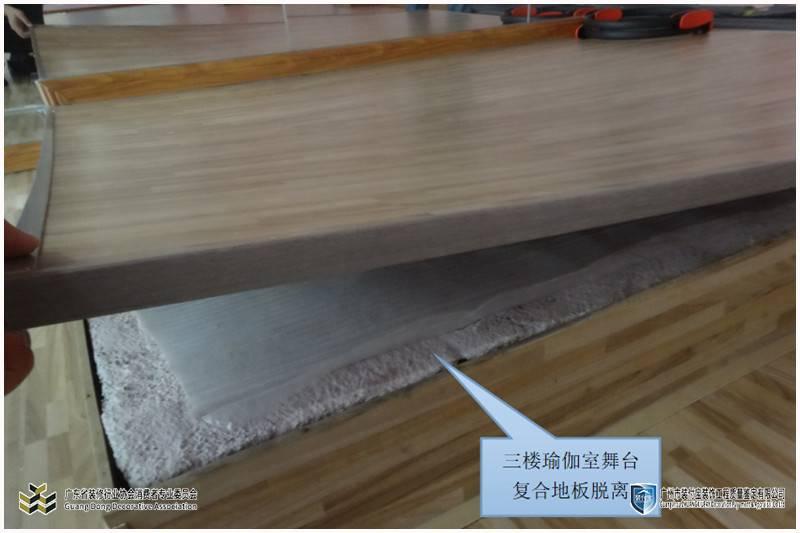 地板质量鉴定-番龙眼木地板有什么优缺点怎么辨别番龙眼木地板