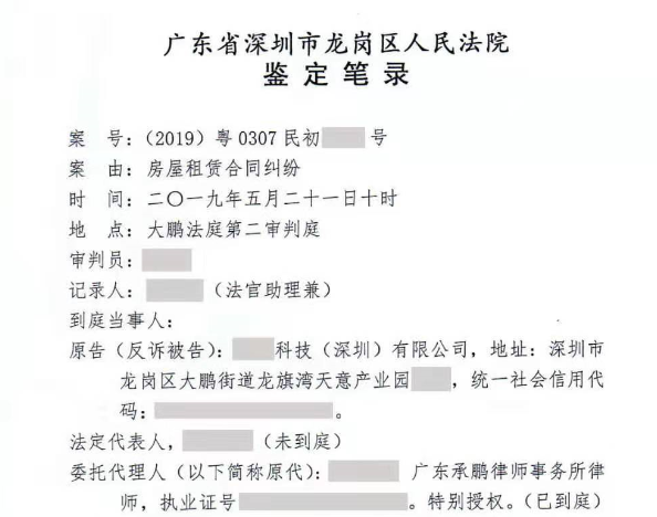 广州装付宝是广东法院唯一指定装修鉴定单位,也是广东法院司法委托仅有的一家入选专业装修类别机构名册