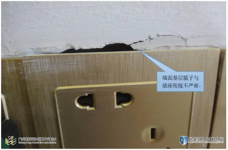 房屋装修质量问题调解,装修质检服务