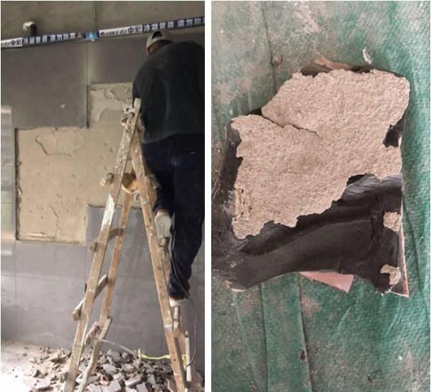 二手毛坯房基层起沙、装修空鼓,惠州业主寻求装修司法鉴定
